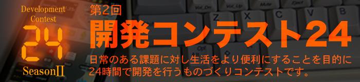 100422_header